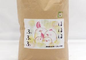 岡山県北を代表する品種をブレンドしました。 岡山県北の米を代表する「あきたこま...